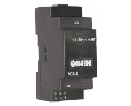 АС6-Д преобразователь интерфейсов (модем) HART-USB