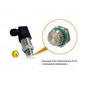 ПД100И модель 121-Exi искробезопасный датчик давления для вязких, загрязнённых сред