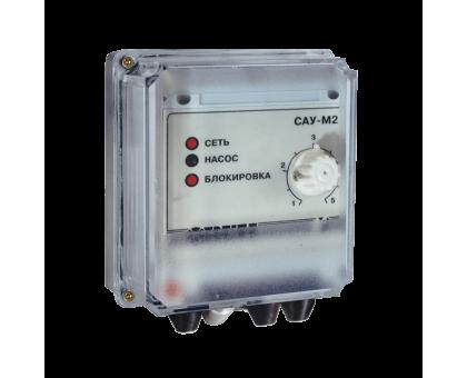 САУ-М2 регулятор уровня жидкости с контролем осушения насоса