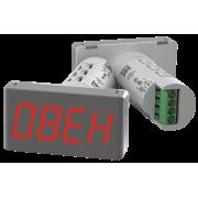 СМИ2 светодиодный Modbus-индикатор